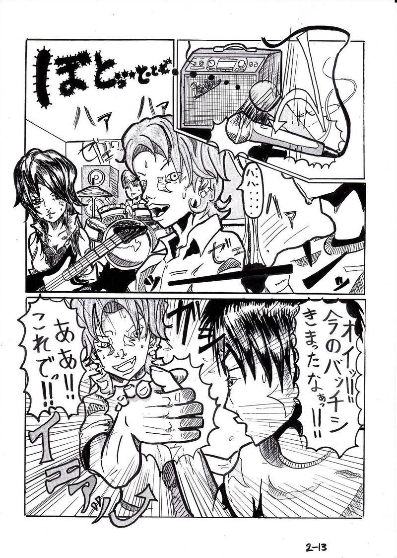 第2話 花のハイスクールライフ!!前編 2