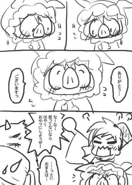20話・らくがき漫画