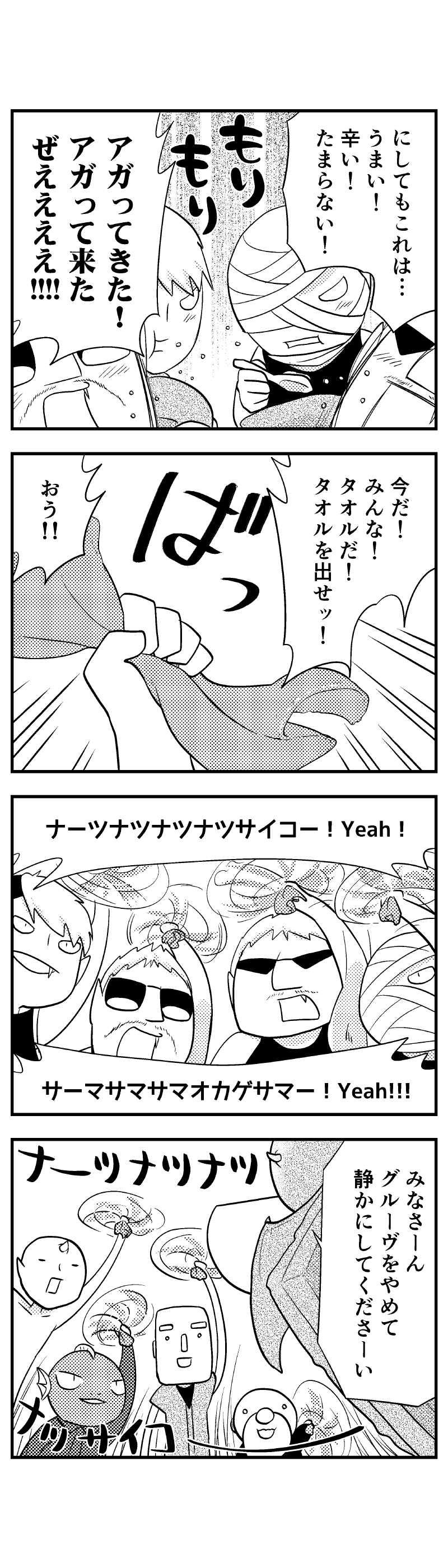 062 未練乃夏