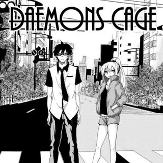 Daemons Cage