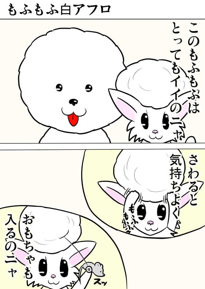 ミーのおもちゃ箱620話~第625話