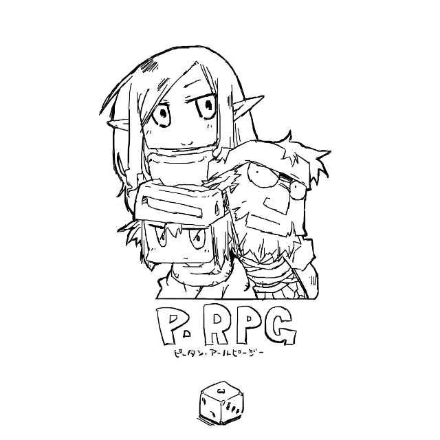 『P・RPG』家猫しろ