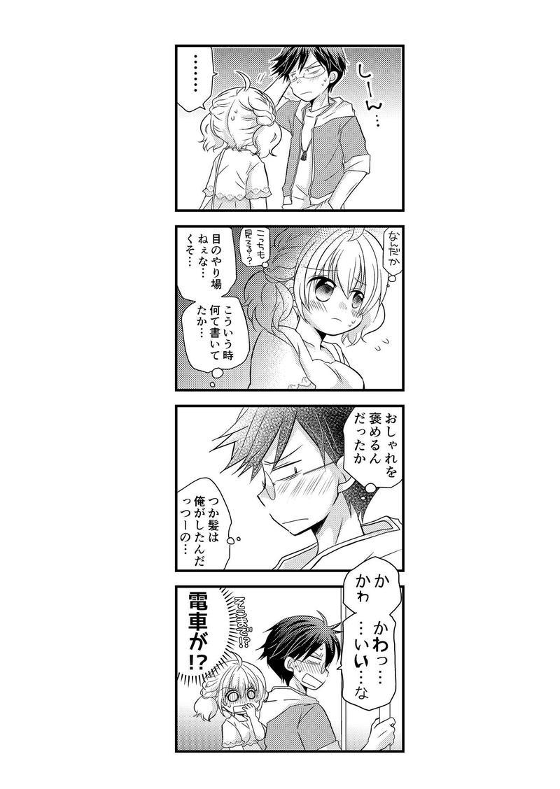14「さくらとSMILE(5)」