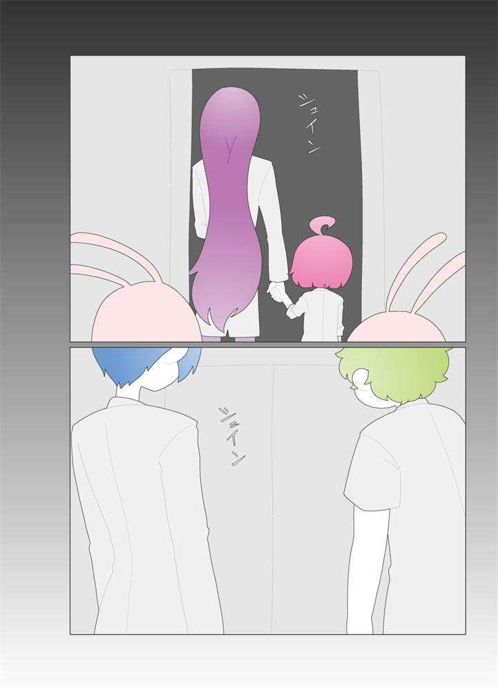 被観察体001