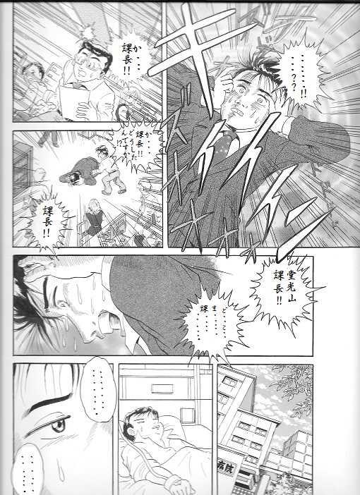 kanonsei(カンオンセイ)