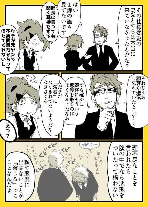 ⑮小ネタ集