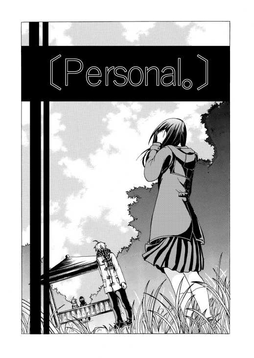 personal。