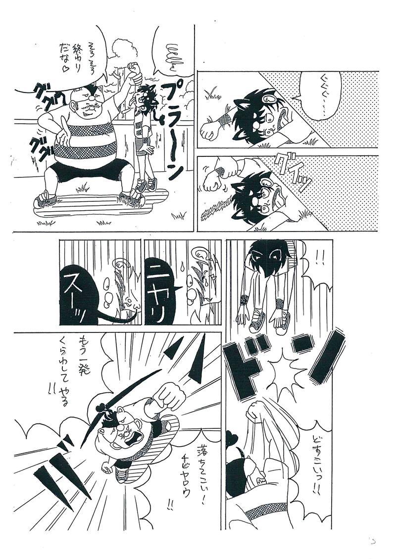 MIXER(ミキサー)