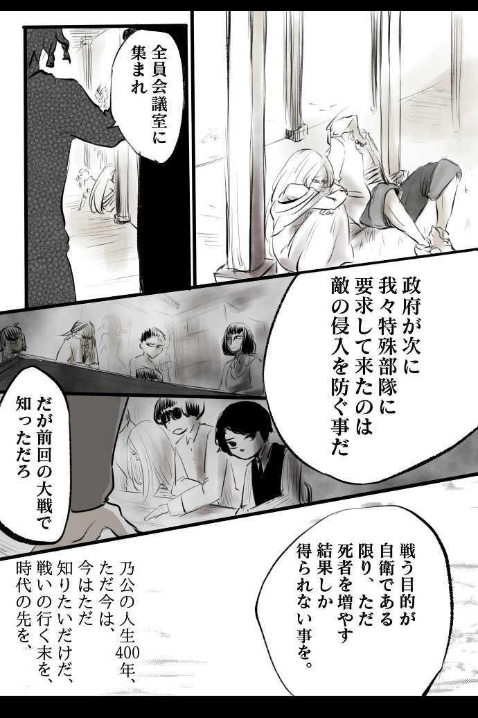 No.42「神谷 みき男」