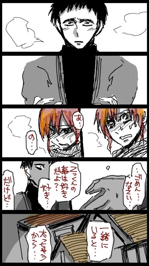 2014/2/17「元バイト先で元カノと、なナッち」