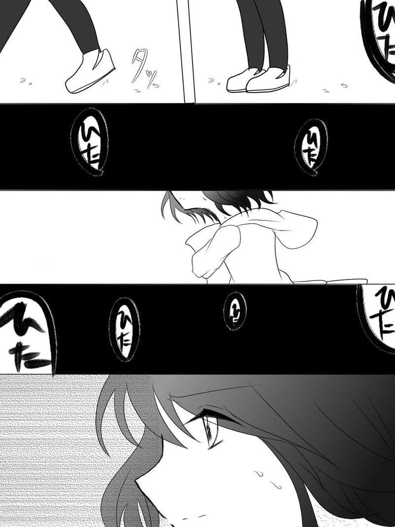 episode.1 手紙