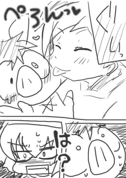 12話・らくがき漫画