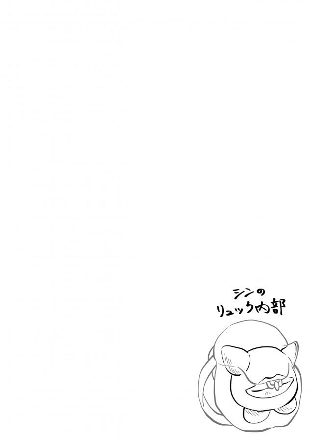 第6話「ヤビコ支部、到着‼」