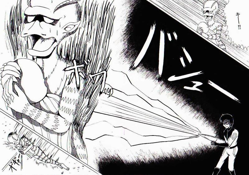 吸血獣ドスラモス