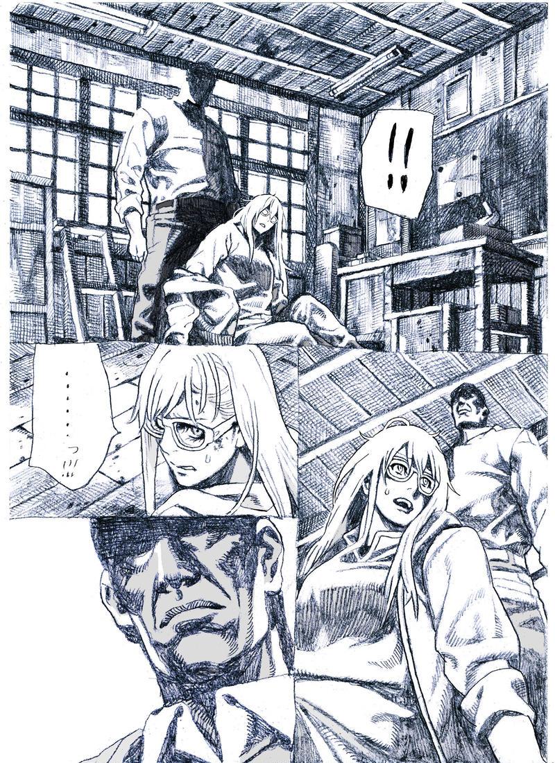 幽霊先生(5)