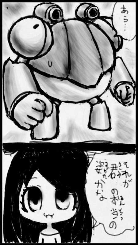 第8話 エルフの里のモンスター2