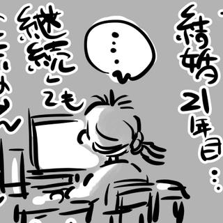 修正/ 近況マンガ「クリスタ」/2021-10-12