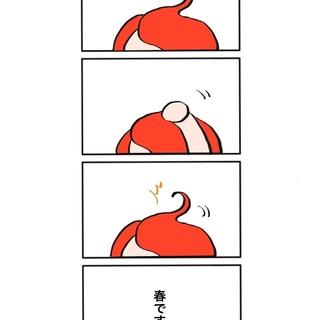 赤髪・黒vivi・シジミ芋と不愉快な仲間たちpart62