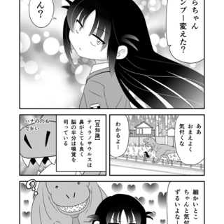 第12話「しゃんぷー」