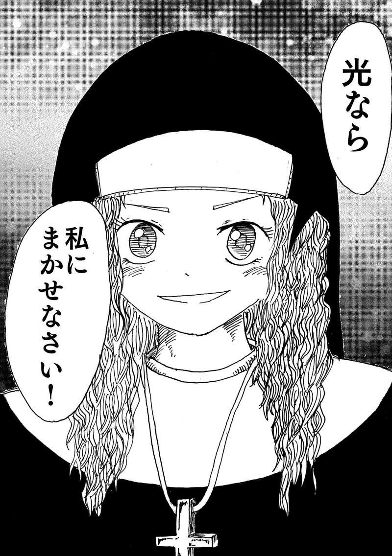 Re:030 裏切り