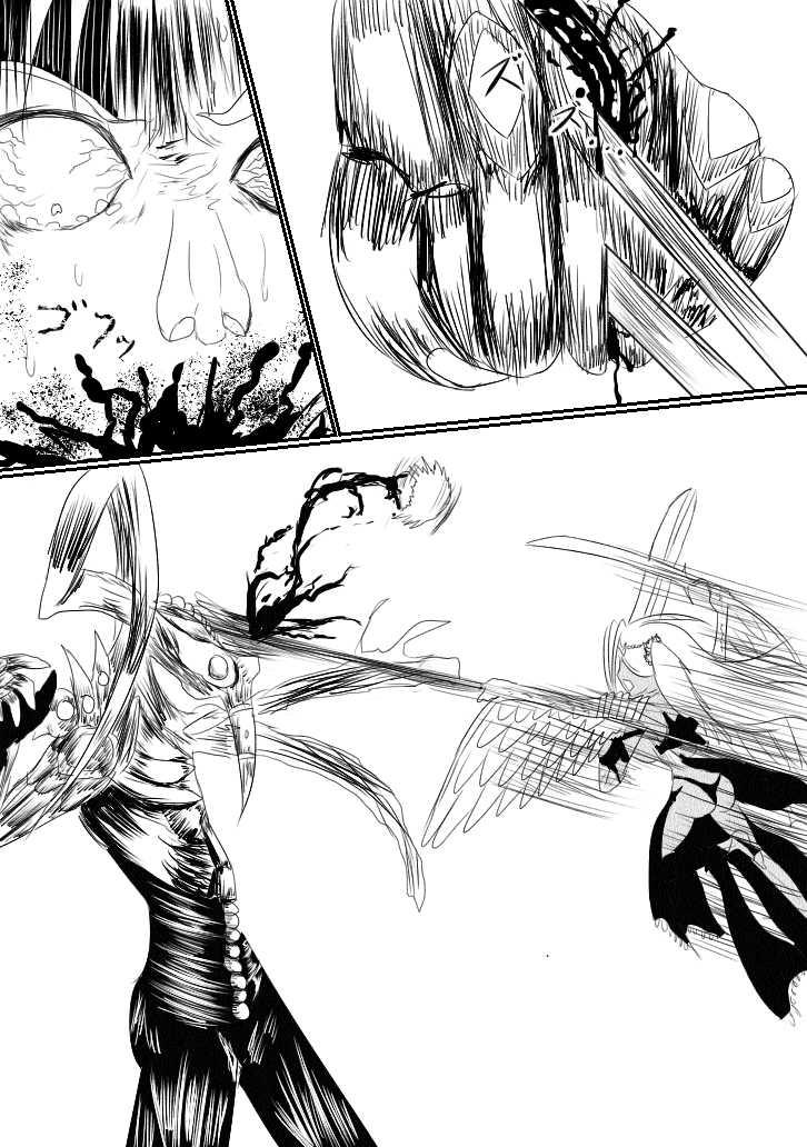 第5話 鮮血女神