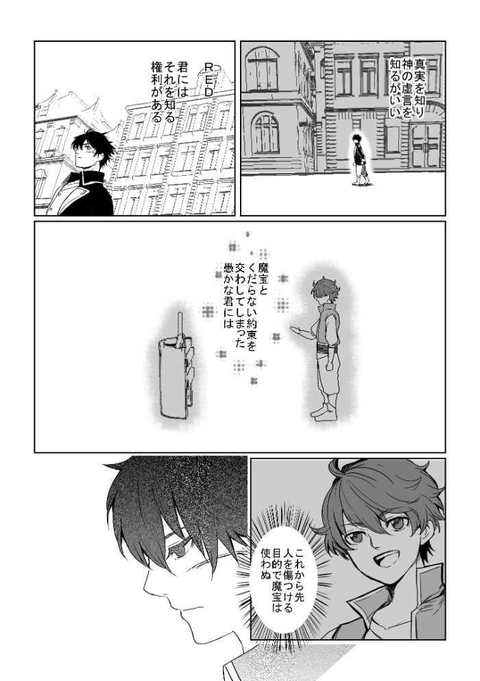 Scene 22