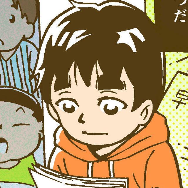 学校へ行けない僕と9人の先生Neo