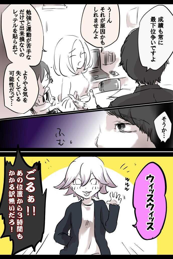 No.27「花堂 しらら」
