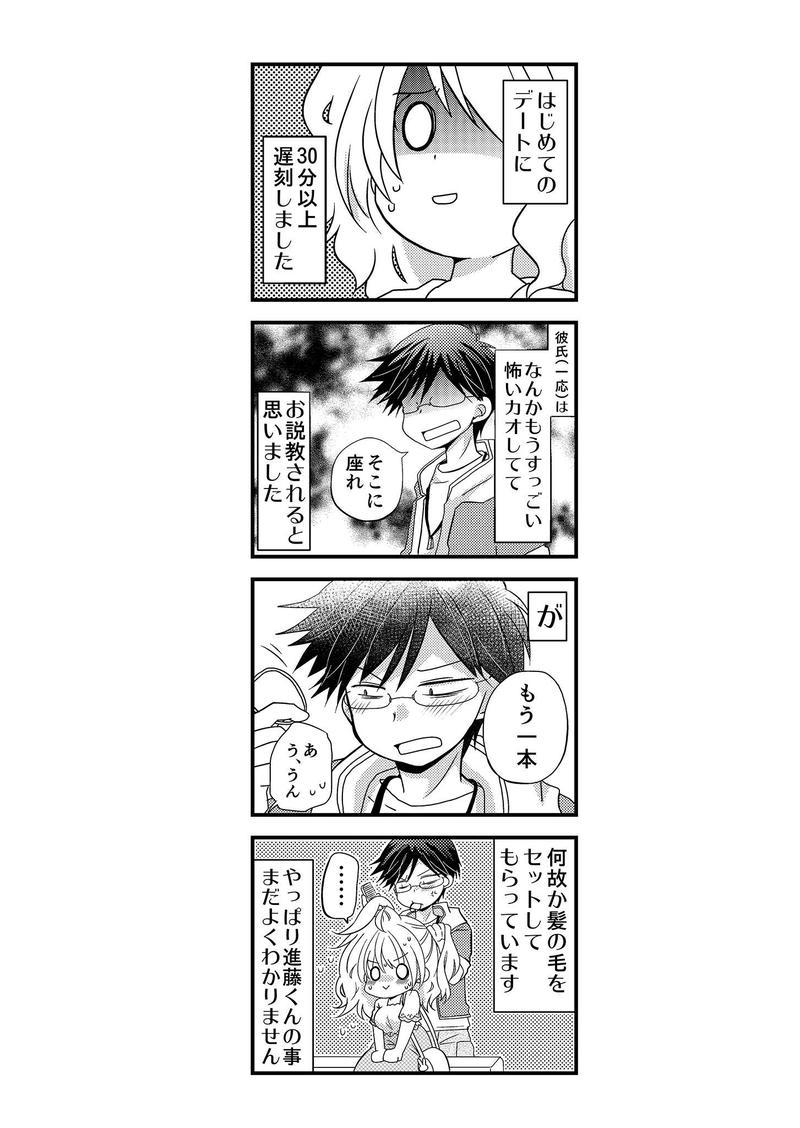 13「さくらとSMILE(4)」