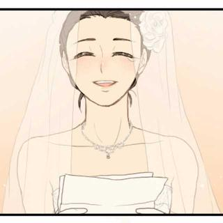 夫婦になる日