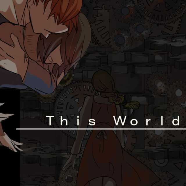This World