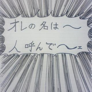 ショートシヨート
