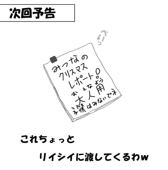 55話(271-275)