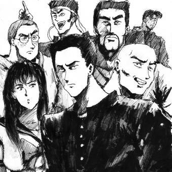 前田浩次と彼の友人達