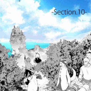 section10-エヒャルスエイヤル