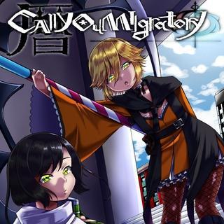 暦-CAllYOuMIgratory-