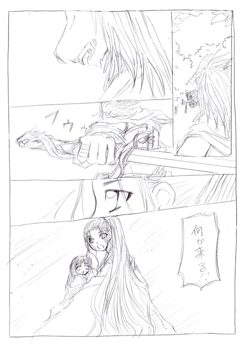 壹阡人隊長5【お嬢様護衛 上-②】
