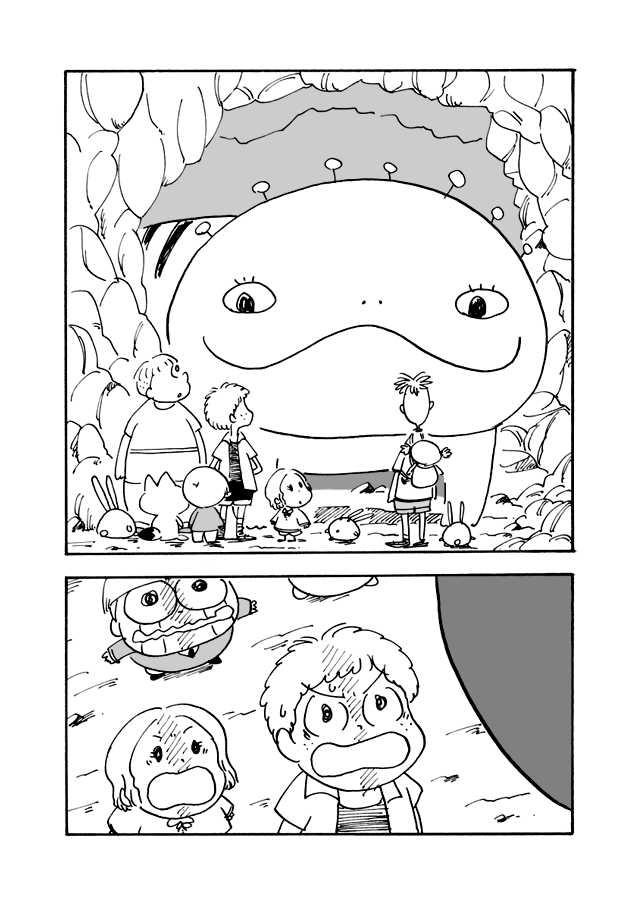 第10話 洞窟
