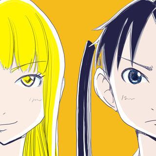 綾子さんと理立栞 その2