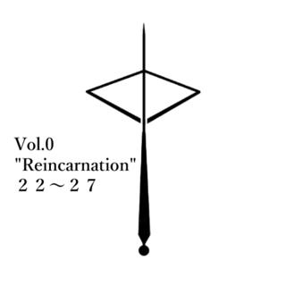 ゾールケインVol.-22~27