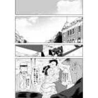 カンケン!〜第参幕『子猿と鉄道馬車』