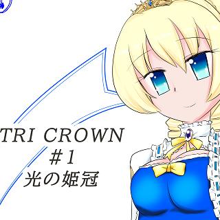 TRI CROWN#1
