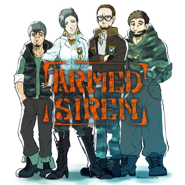 このチーム、バンドマン (ARMED SIREN)