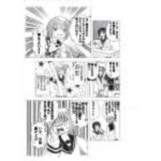 第5話「詩音ちゃんの日常・其の2(学校編)」