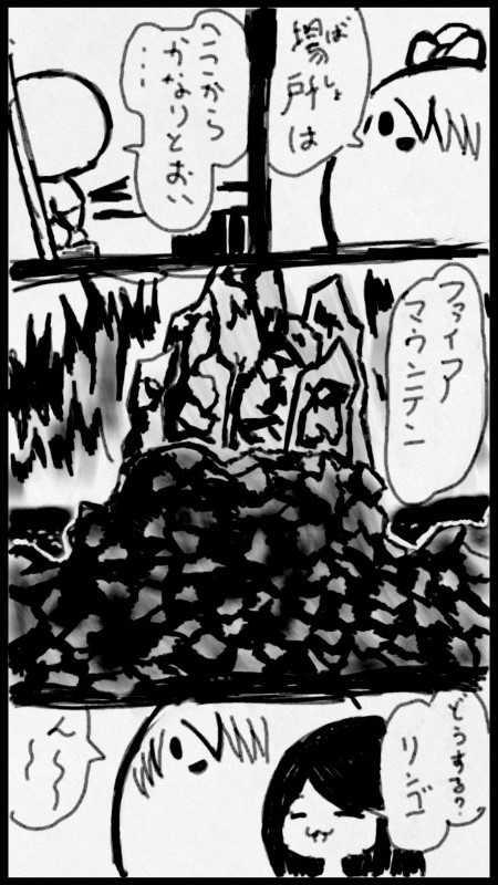第14話 いざ冒険へ!