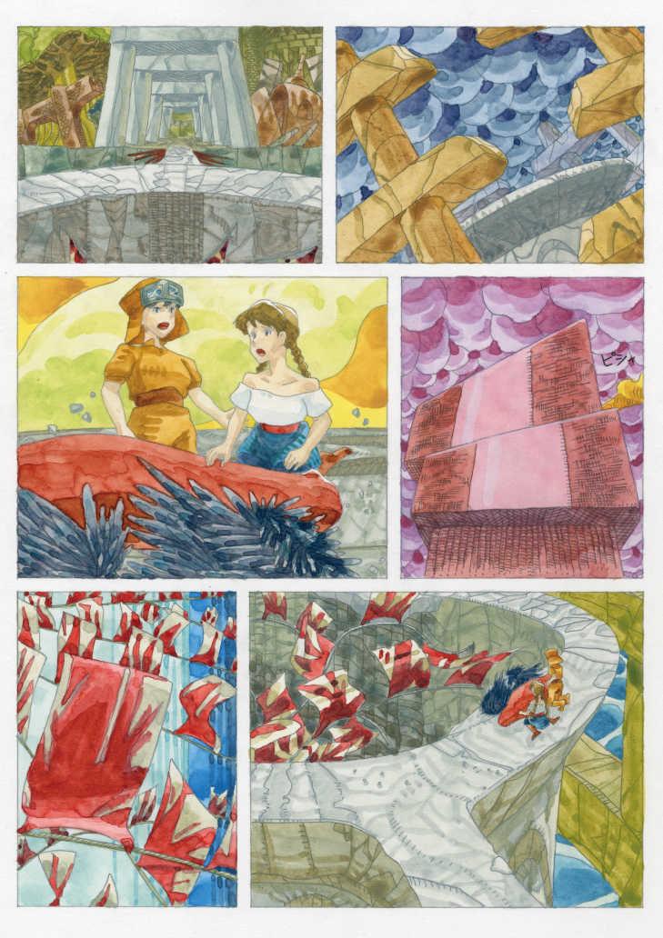 海の城のシライナ
