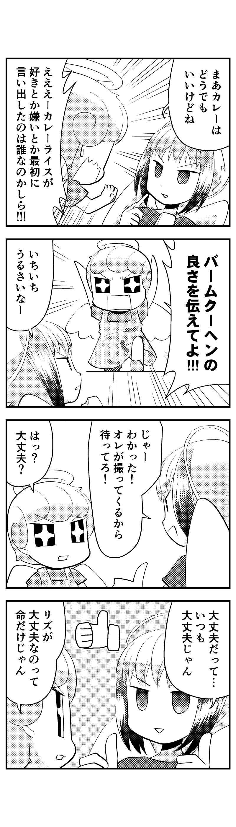 082 動画投稿