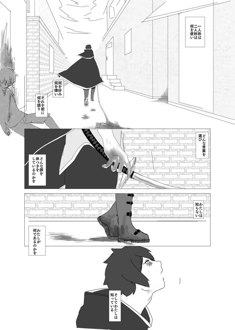 2.魔法使いの隠れ家