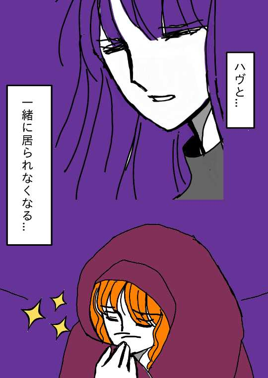 ヴァンパイア星人54