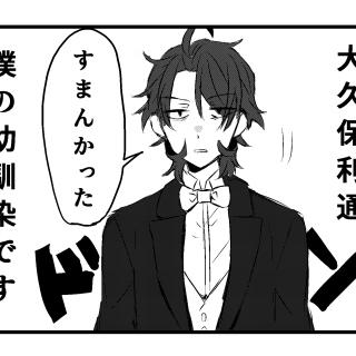 01 明治マスカレヱド